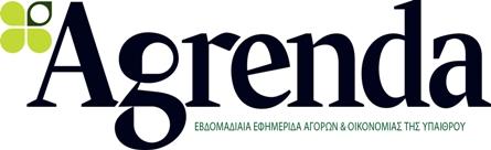 Agrenda_logo_web_logo.jpg