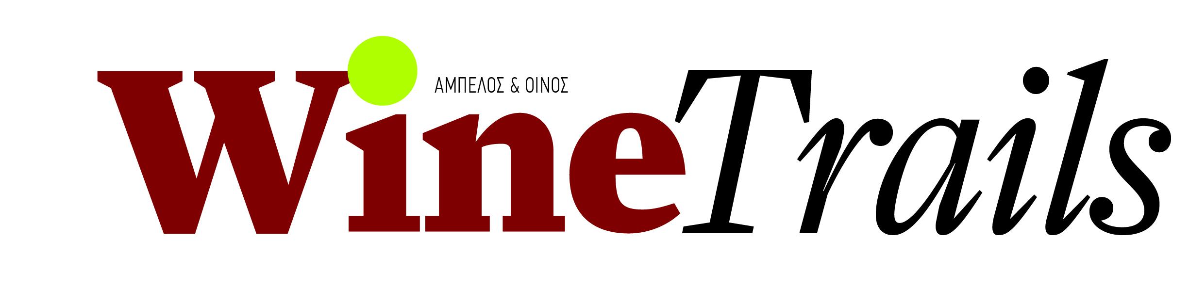 winetrails_logo1.jpg